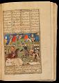 View <em>Khamsa</em> (Quintet) by Nizami (d.1209) digital asset number 9