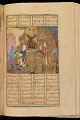 View <em>Khamsa</em> (Quintet) by Nizami (d.1209) digital asset number 10