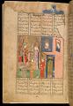 View <em>Khamsa</em> (Quintet) by Nizami (d.1209) digital asset number 11
