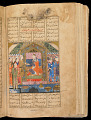 View <em>Khamsa</em> (Quintet) by Nizami (d.1209) digital asset number 12