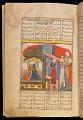 View <em>Khamsa</em> (Quintet) by Nizami (d.1209) digital asset number 13