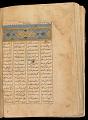 View <em>Khamsa</em> (Quintet) by Nizami (d.1209) digital asset number 14