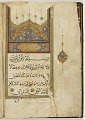 View Book of prayers digital asset number 0