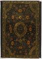 View <em>Divan</em> (Collected poems) by Jami (d. 1492) digital asset number 5