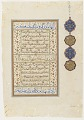 View Folio from a Qur'an, sura 73:15-20; sura 74:1-30 and part of 31 digital asset number 1