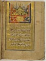 View <em>An'am</em>: selection of suras from the Qur'an digital asset number 0