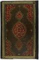 View Book of prayers digital asset number 2