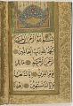 View Book of prayers digital asset number 3