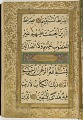 View Book of prayers digital asset number 4
