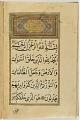 View Book of prayers digital asset number 6