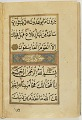 View Book of prayers digital asset number 6