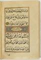 View Book of prayers digital asset number 8