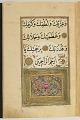 View Book of prayers digital asset number 11
