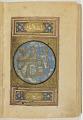 View Book of prayers digital asset number 12
