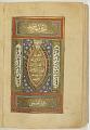 View Book of prayers digital asset number 14