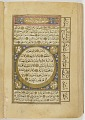View Book of prayers digital asset number 14
