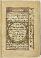 View Book of prayers digital asset number 16