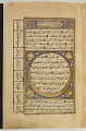 View Book of prayers digital asset number 17