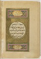 View Book of prayers digital asset number 18
