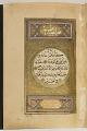 View Book of prayers digital asset number 19