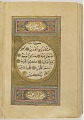 View Book of prayers digital asset number 20