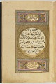 View Book of prayers digital asset number 21