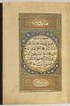 View Book of prayers digital asset number 23