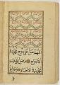 View Book of prayers digital asset number 26