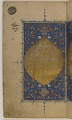 View <em>Sulwan al-muta' fi 'udwan al-atba'</em> (Comfort of rulers when faced with the hostility of their followers) by Ibn Zafar (d.1170) digital asset number 3