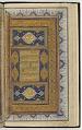 View Qur'an digital asset number 0