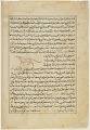 View Folio from <em>Aja'ib al-makhluqat</em> (Wonders of Creation) by al-Qazvini; recto: Giant Snake of Dragon (Thu'ban), Locust (Jarad); verso: Chameleon (Hirba') digital asset number 1
