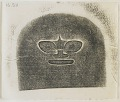 View Head ornament with mask digital asset number 2
