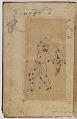 View Suwaru-l-kawakib (Description of the Fixed Stars) by 'Abd al-Rahman al-Sufi (incomplete) digital asset number 0