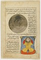 View Detached folio from a <em>Aja'ib al-makhluqat</em> (Wonders of Creation) by al-Qazvini; recto: Symbol of the Moon, Sphere of the Moon; verso: Phases of the Moon digital asset number 0