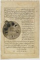 View Detached folio from a <em>Aja'ib al-makhluqat</em> (Wonders of Creation) by al-Qazvini; recto: Symbol of the Moon, Sphere of the Moon; verso: Phases of the Moon digital asset number 1