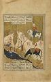 View Folio from a <em>Khamsa</em> (Quintet) by Nizami (d.1209); recto: text; verso: illustration: Khusraw sees Shirin bathing digital asset number 0