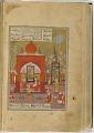 View Folio from a <em>Khamsa</em> (Quintet) by Nizami (d.1209); verso: illustration: Bahram Gur visits the princess in the red pavilion on Tuesday; recto: text digital asset number 0