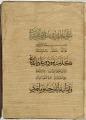 View A section <i>juz'</i> of a Qur'an, sura 67-sura 77 digital asset number 0
