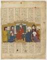 View Folio from a <i>Shahnama</i> (Book of kings) by Firdawsi (d.1020); recto: Lahhak and Farshidward before Afrasiyab; verso: text digital asset number 0