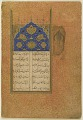 View Folio from a <i>Divan</i> (collected poems) by Suhayli (d. 1501-2) digital asset number 0
