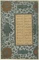 View Folio from a <i>Khamsa</i> (Quintet) by Nizami (d.1209); recto: text; verso: text digital asset number 0