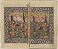 View Folio from an unidentified text; recto: colophon, verso: A picnic in a garden digital asset number 0