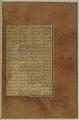 View Folio from a <em>Salman u Absal</em> by Jami (d. 1492); recto: text; verso: text digital asset number 0