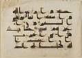 View Folio from a Qur'an, sura 39:10-13 digital asset number 0