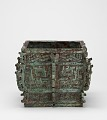 View Square lidded ritual wine container (<em>fangyi</em>) with taotie, serpents, and birds digital asset number 1