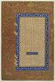 View Folio from a dispersed copy of Shahnama (Book of kings) by Firdawsi; recto, The birth of Manuchehr; verso, Salm and Tur learned about Manuchehr's act, The message of Salm and Tur to Manuchehr digital asset number 0