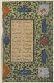 View Folio from a <i>Khamsa</i> (Quintet) by Nizami (d.1209); recto: text; verso: text digital asset number 1