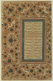 View Folio from a <i>Tuhfat al-Ahrar</i> by Jami (d. 1492); recto: text with illuminated border; verso: text digital asset number 0