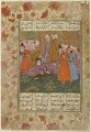 View Folio from a <em>Makhzan al-asrar</em> (Treasury of secrets) by Nizami (d.1209); verso: Jesus and the dead dog; recto: text: The tenth article digital asset number 0
