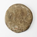 View Circular plaque with Buddhist trinity on obverse and brief inscription on reverse digital asset number 1